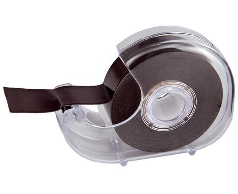 Betzold Experimentier-Koffer Kompass  Magnetismus-2