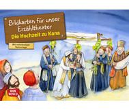 Bildkarten: Die Hochzeit zu Kana