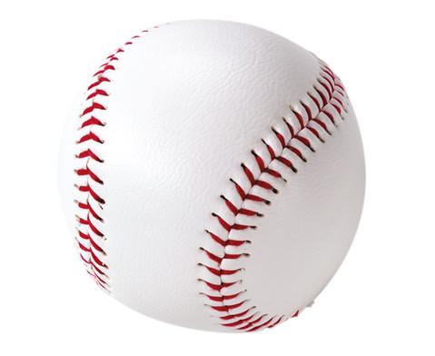 Baseball aus Kunstleder 80g
