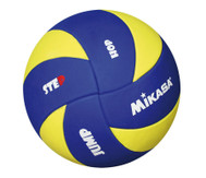 Kinder-Volleyball Mikasa MVA 123SL