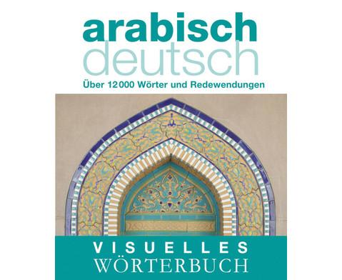 Arabisch - Deutsch - Visuelles Woerterbuch