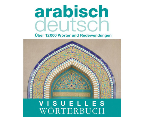 Visuelles Woerterbuch - Arabisch - Deutsch-1