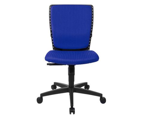 Flexness Drehstuhl fuer Einsteiger ohne Armlehnen-3