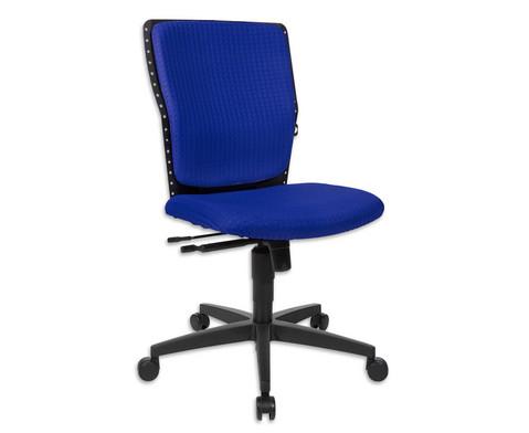 Flexness Drehstuhl fuer Einsteiger ohne Armlehnen-35