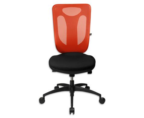 Flexness Drehstuhl Pro Netz mit High-Tech Netzrueckenlehne ohne Armlehnen-16