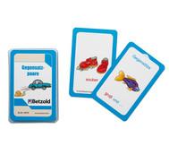 Gegensatzpaare - Kartensatz für den Magischen Zylinder