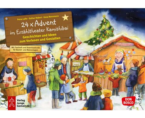 24x Advent im Erzaehltheater Kamishibai Kamishibai-Bildkartenset