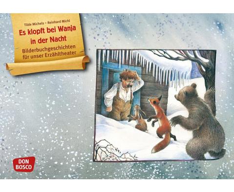 Bildkarten Es klopft bei Wanja in der Nacht