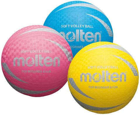 Molten Soft-Volleyball-1