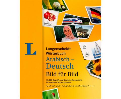 Bild-Woerterbuch Arabisch-Deutsch-1