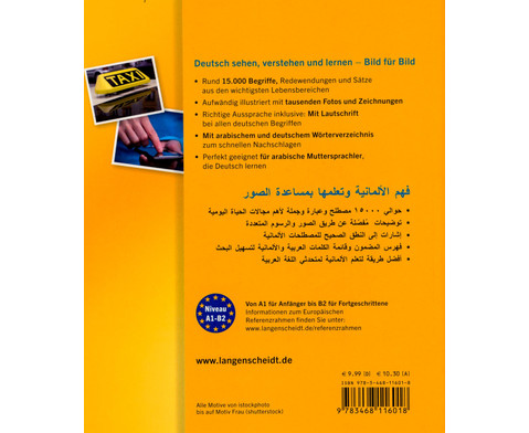 Bild-Woerterbuch Arabisch-Deutsch-2