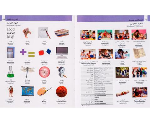 Bild-Woerterbuch Arabisch-Deutsch-5