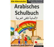 Arabisches Schulbuch