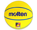 Molten Basketball Junior-1