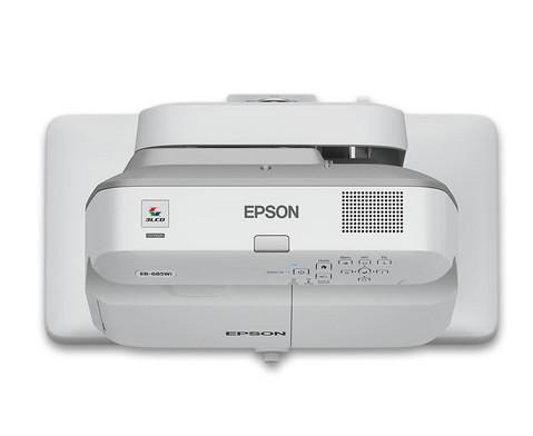 Beamer Epson EB-685Wi-5
